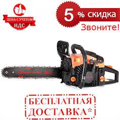 Бензопила Энергомаш ПТ-9945М2 |СКИДКА 5%|ЗВОНИТЕ