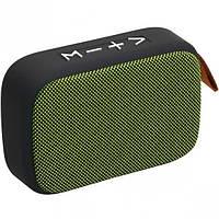 Портативная Bluetooth колонка Table Pro зеленая, фото 1