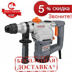 Бочковой перфоратор Энергомаш ПЕ-2530B (1.6 кВт, 5.5 Дж) |СКИДКА 5%|ЗВОНИТЕ