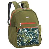 Рюкзак baggallini Cargo Backpack Green Scatter  - Оригинал