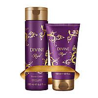 Набор Divine Royal [Дивайн Роял] от Орифлейм