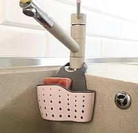 Подвесной органайзер для кухонных принадлежностей и моек (розовый)