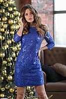 Платье  вечернее в расцветках  41646, фото 1