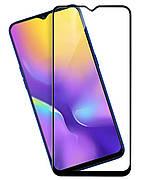 Защитное стекло Full cover 2.5D Premium Samsung M20  Black