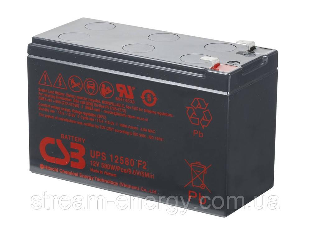 Аккумуляторная батарея CSB (12В - 10,5Ач) UPS12580
