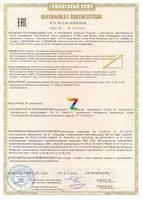 Соковыжималка электрическая бытовая СВПР-201 Салют , Пенза Россия, фото 4