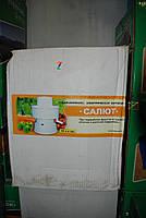 Соковыжималка электрическая бытовая СВПР-201 Салют , Пенза Россия, фото 5