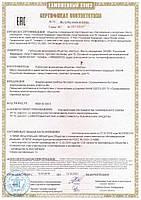 Электросоковыжималка Нептун с ёмкостью для отжима КАЖИ.332215.001 г Ставрополь соковыжималка ОРИГИНАЛ, фото 5