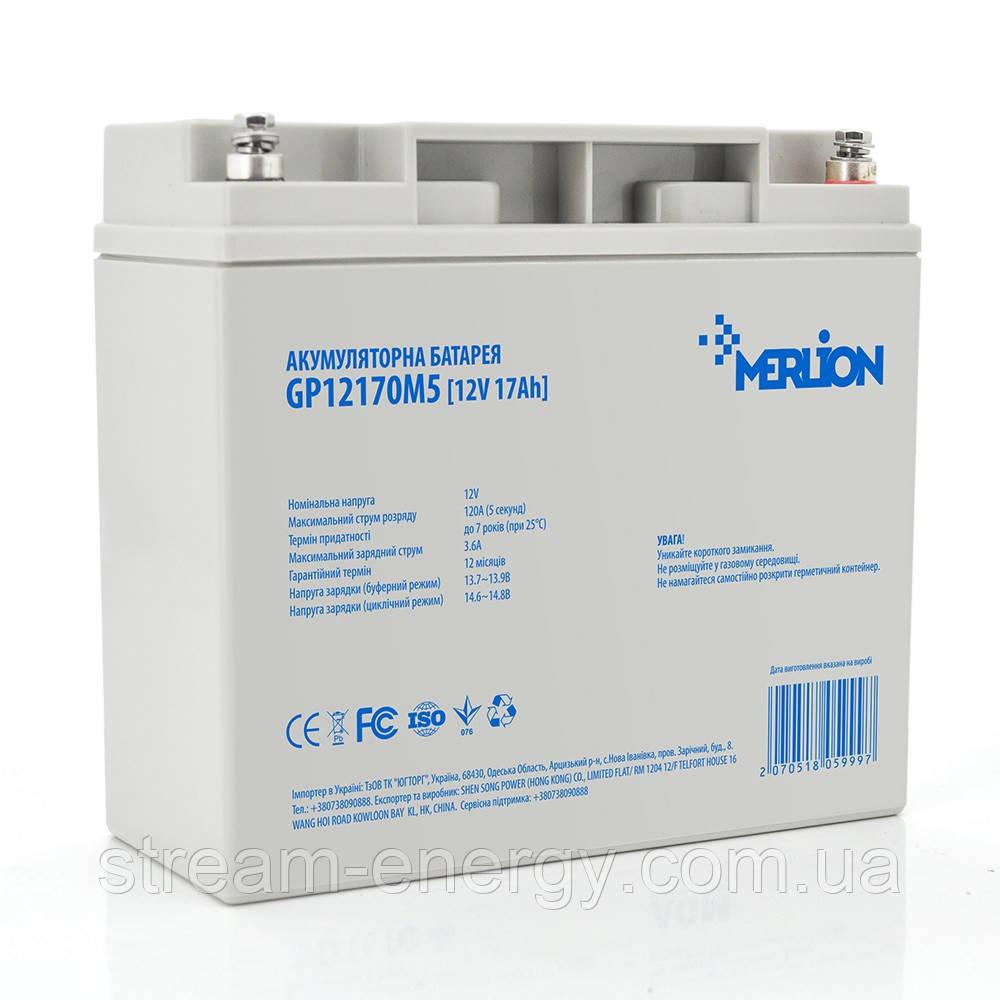 Аккумулятор AGM Merlion (12В -17Ач) GP12170M5