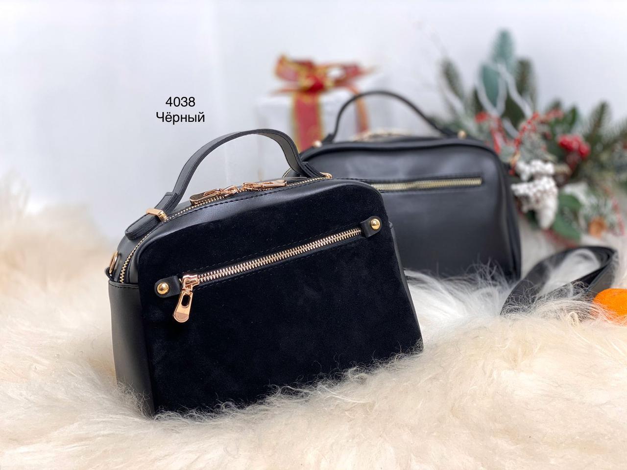 Замшевая черная маленькая женская сумка через плечо сумочка кросс-боди натуральная замша+экокожа