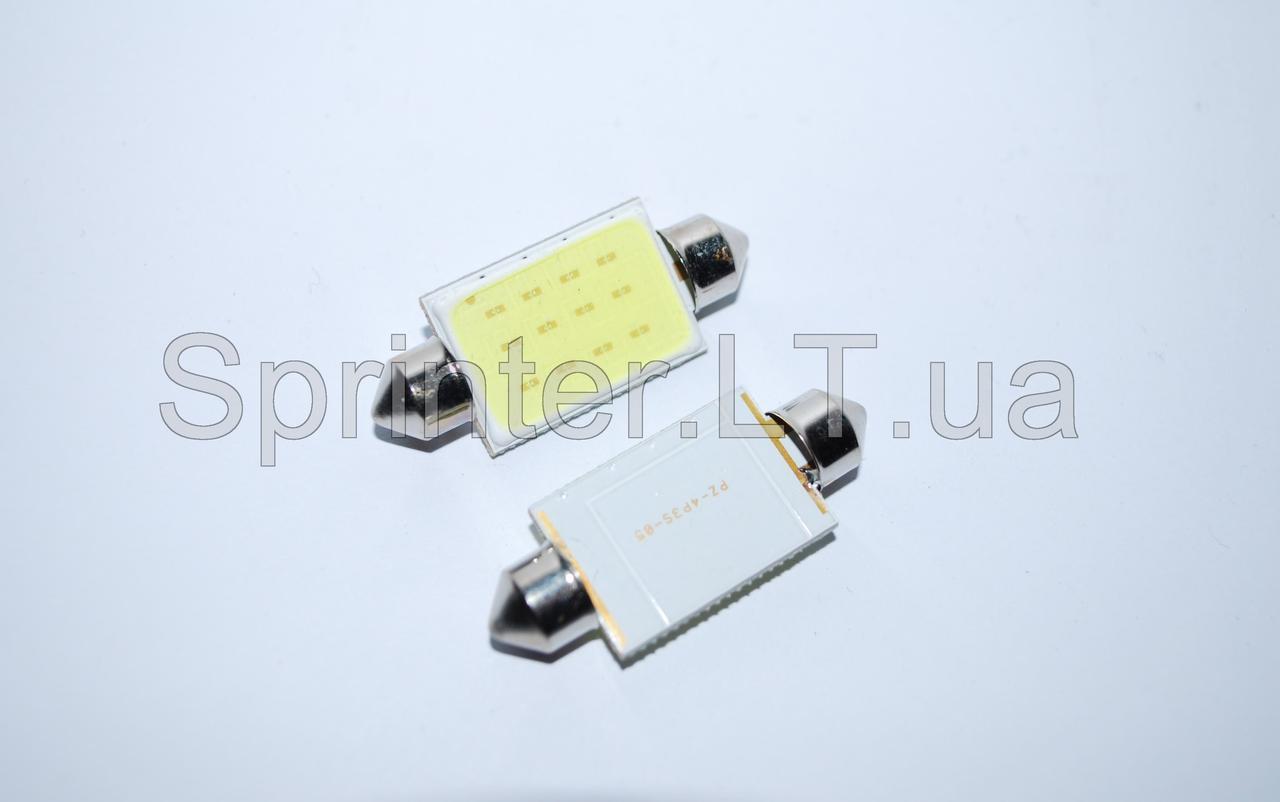 """Лампа диодная освещения салона 12В SV8.5/T10.5*41/6-SMD 5050 41mm """"LED"""" 2шт"""