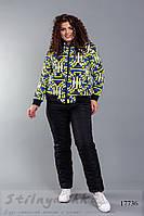 Лыжный костюм большого размера мульти, фото 1