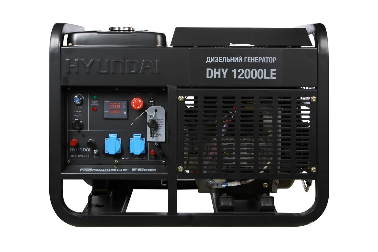 Дизельний генератор Hyundai DHY 12000LE (10 кВт)