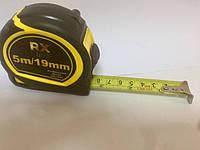 Рулетка PX LINE Profesional 5m/19mm