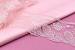 Кружево с хлопковой нитью розового цвета, ширина 9 см., фото 3