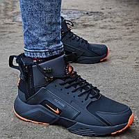 Кроссовки мужские зимние Nike Huarache Winter (Зима)