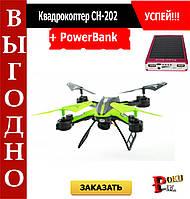 Квадрокоптер с подсветкой CH-202 + PowerBank Solar