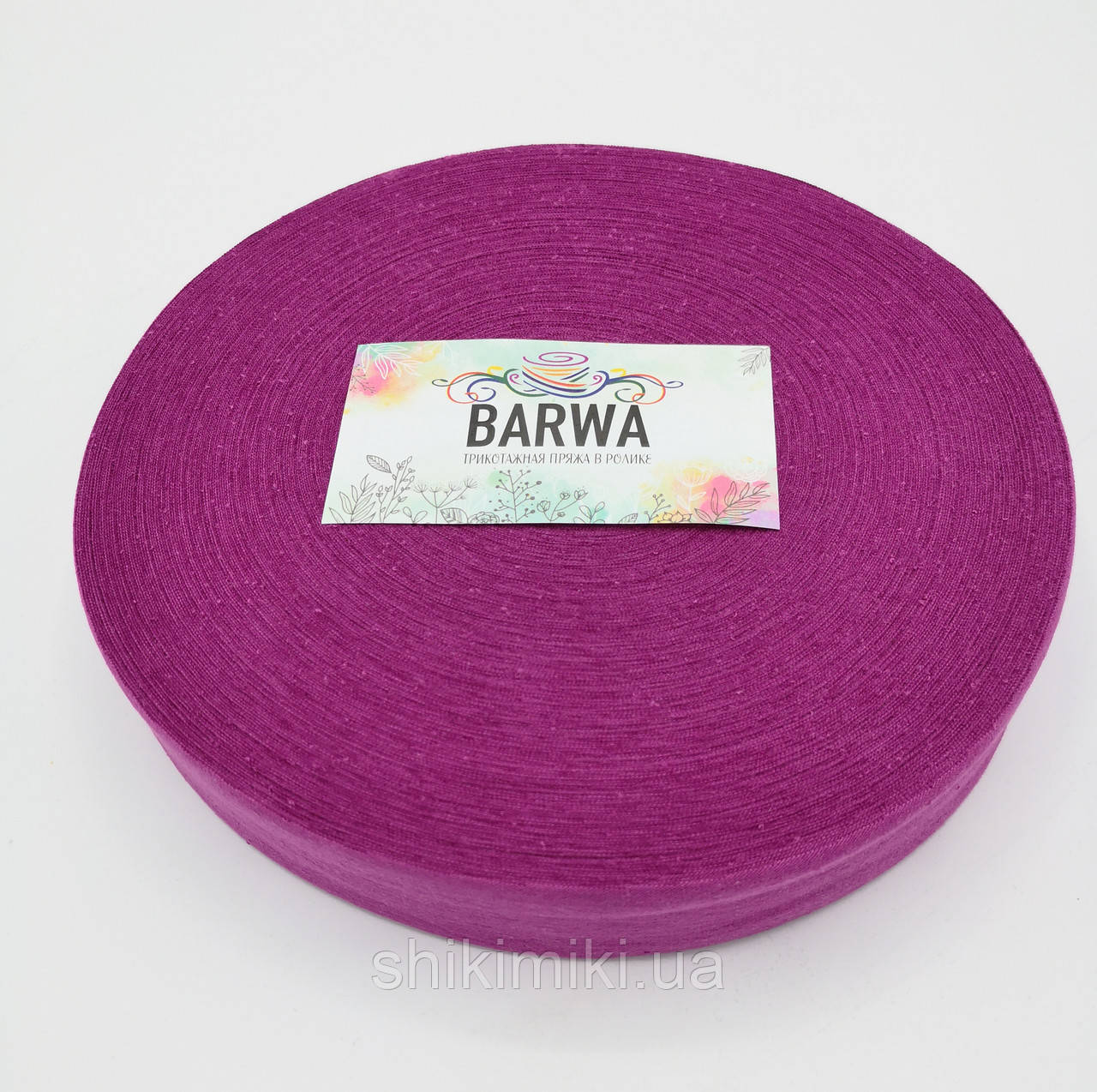 Трикотажная пряжа Barwa в роликах, цвет Ягодный