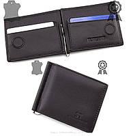 Кожаный зажим для денег на магните ST Leather