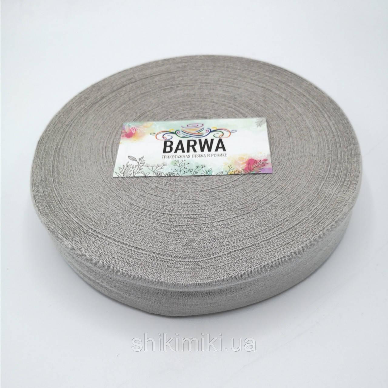 Трикотажная пряжа Barwa в роликах, цвет Пепел