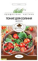 Семена томата для соления Бинго F1, United Genetics 10 шт