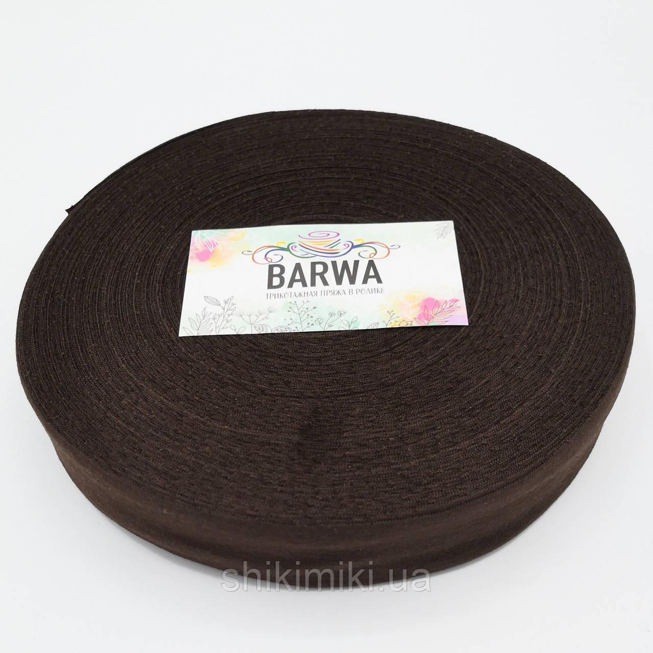 Трикотажная пряжа Barwa в роликах, цвет Брауни
