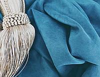 Ткань для шторы на отрез, микровелюр  Diamond.Турецкая ткань для штор