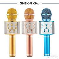Караоке микрофон, Gold Singer, фото 1