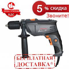 Дрель электрическая ударная Энергомаш ДУ-21900Б  СКИДКА 5% ЗВОНИТЕ