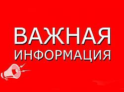 Уважаемые клиенты сайта LeMag.com.ua