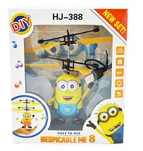 Игрушка летающий миньон вертолет веселая игрушка для детей с подсветкой, фото 2