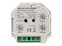 LED контроллер DALI (SR-2411-RF-RGBW)