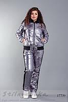 Лыжный костюм большого размера Серебро, фото 1