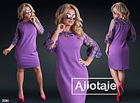 Стильное женское платье ботал 1ГВИ 0231