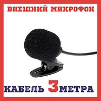 Зовнішній мікрофон MF-1