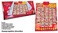 Интерактивный обучающий детский развивающий плакат.Игрушка обучающий плакат.