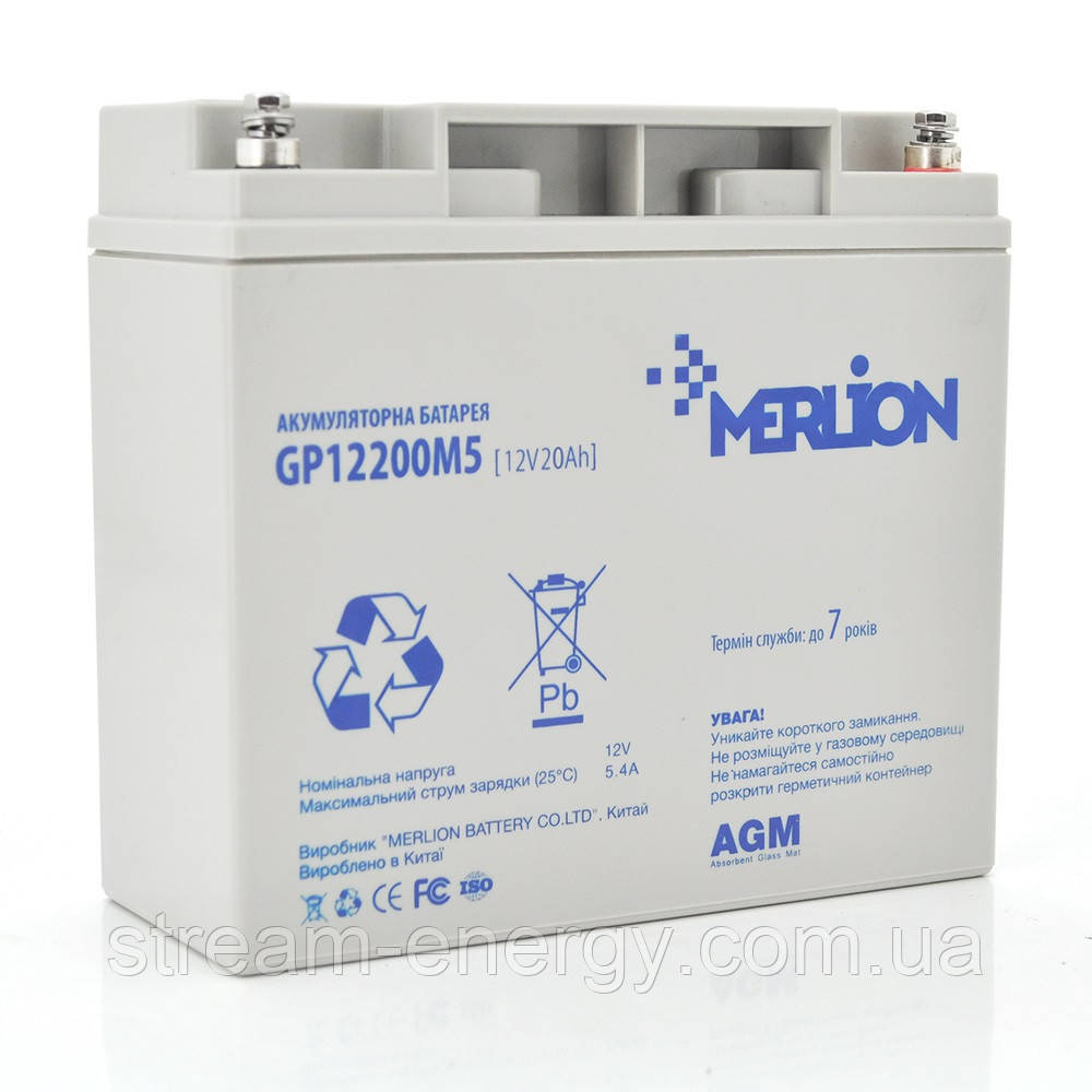 Аккумулятор AGM Merlion (12В -20Ач) GP1220M5
