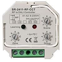 LED контроллер DALI (SR-2411-RF-CCT)