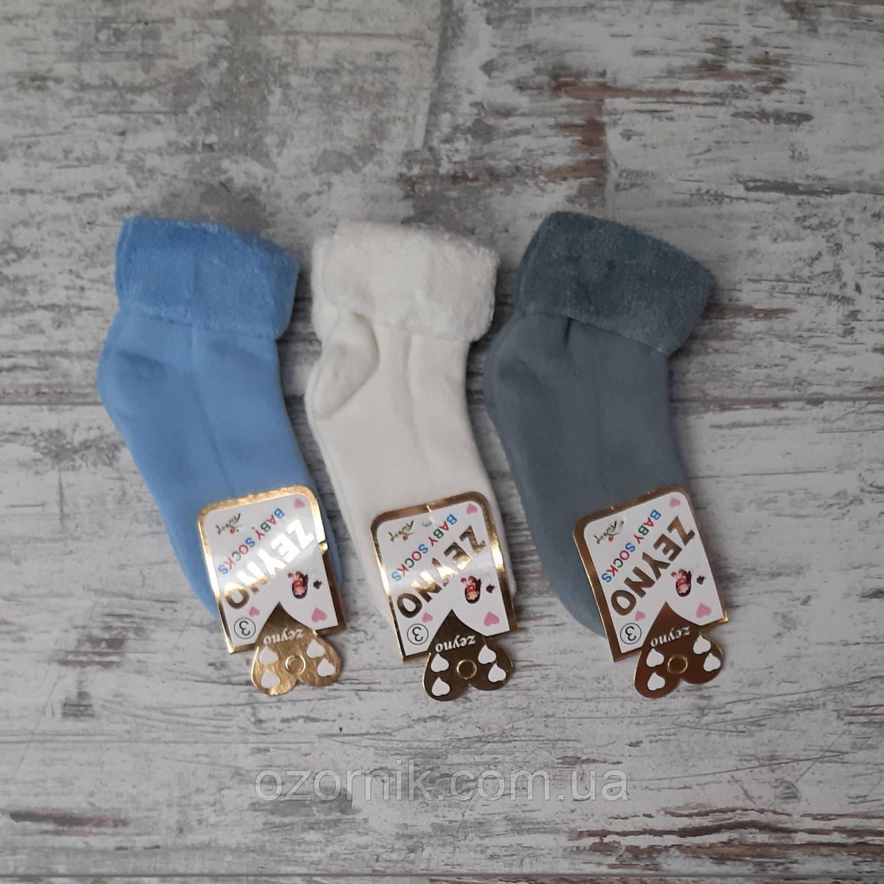 Оптом Якісні Дитячі Шкарпетки 0-3 роки
