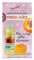 Косметический набор Fresh Juice Pure pleasure Loquat & Apricot (крем-гель для душа+спонж)