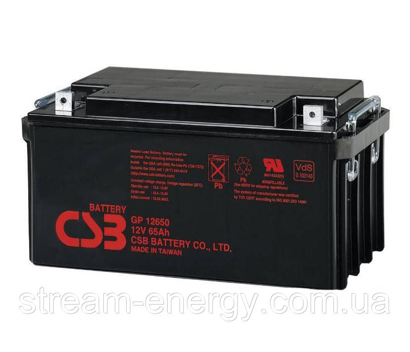 Аккумуляторная батарея CSB (12В - 65Ач) GP12650
