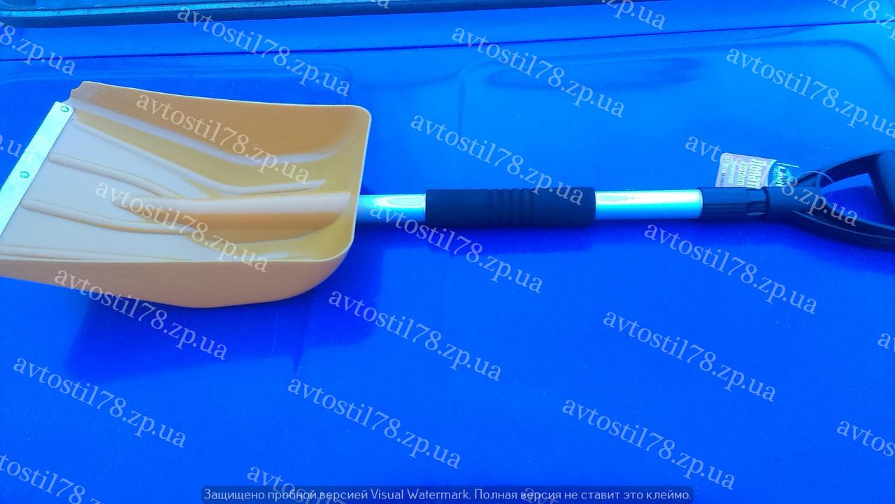 Лопата для снега с телескопической ручкой LAVITA