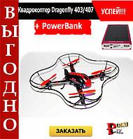 Квадрокоптер (Дрон) Dragonfly 403 / 407 + PowerBank Solar
