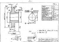 Запчасти 1М63 ДиП300 (по заводским чертежам)