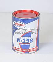 Смазка №158 Агринол (банка 1л) (арт. 4802872213), AAHZX