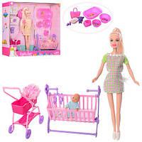КуклаDefa Lucyбеременная 8363 с кроваткойколяской и ребенком