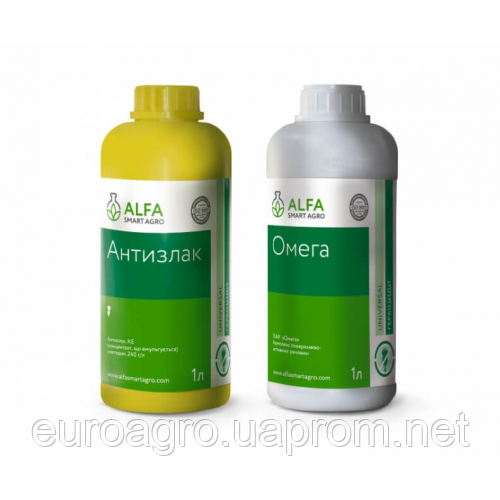 Гербіцид АНТИЗЛАК + ПАР ОМЕГА (1л) - ALFA Smart Agro
