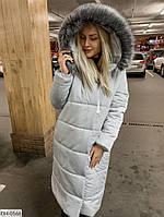 Зимняя женская куртка  42-44 / 44-46 / 46-48