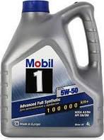 Mobil 1 FS X1 5W-40 4L масло моторное синтетическое