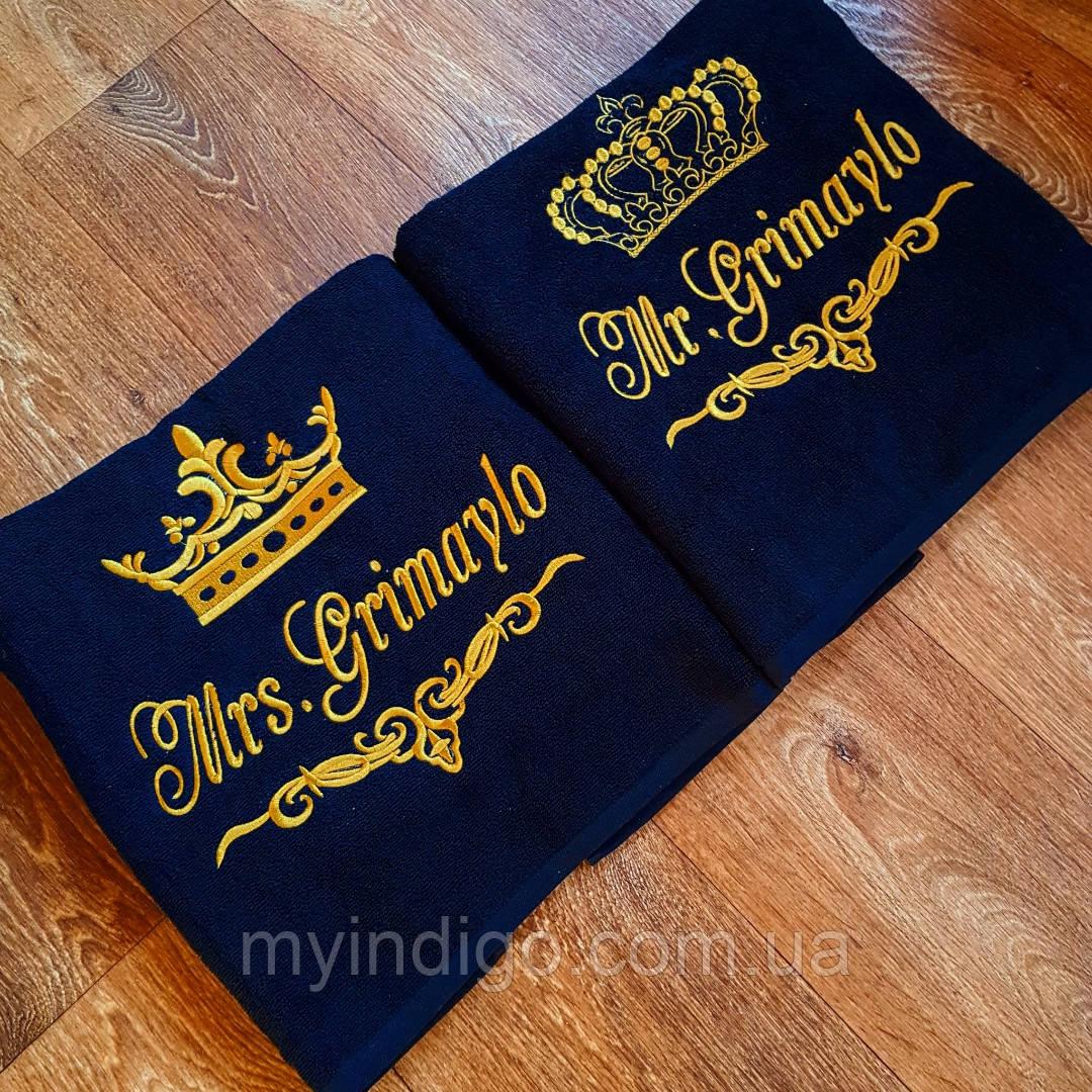 Полотенце махровое именное с короной